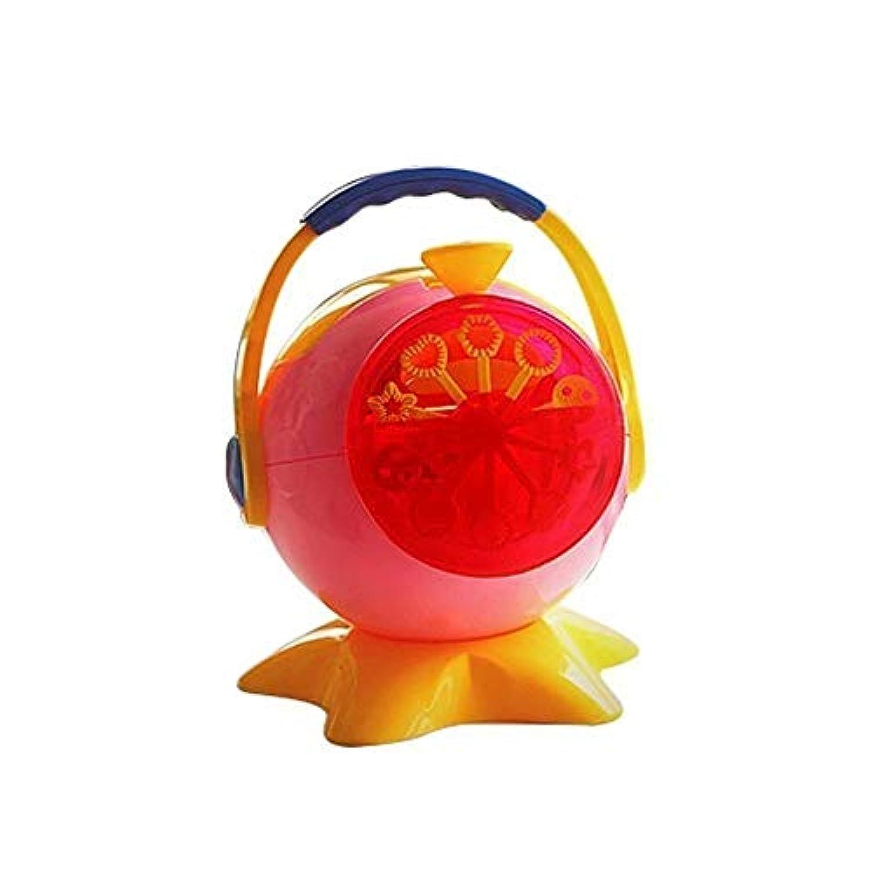 DeXop電動シャボン玉製造機バブルマシーンしゃぼん玉発生機屋外室内玩具(ピンク7)