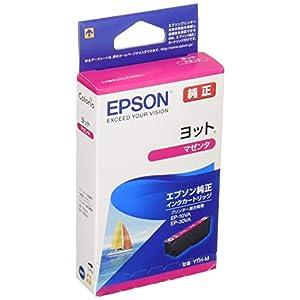 EPSON 純正インクカートリッジ YTH-M マゼンタ(目印:ヨット)