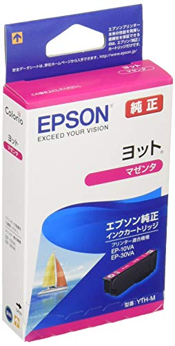 EPSON 純正インクカートリッジ  YTH-M マゼンタ(...