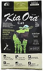 KiaOra キアオラ キャットフード ビーフ&レバー 900g