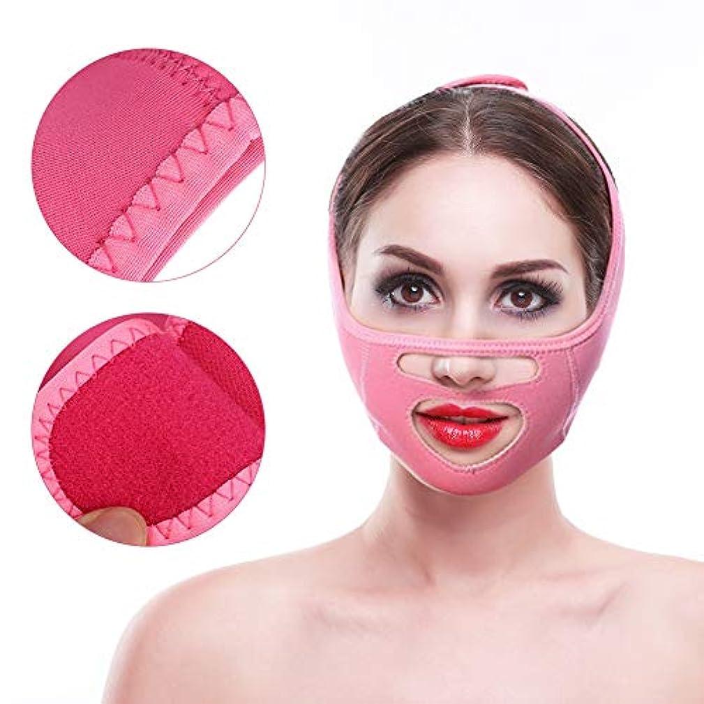 最少逃す浴顔の持ち上がる整形ベルト、効果的に顔の形を改善し、顔と首の二重あごに肌を引き締め包帯を減らす