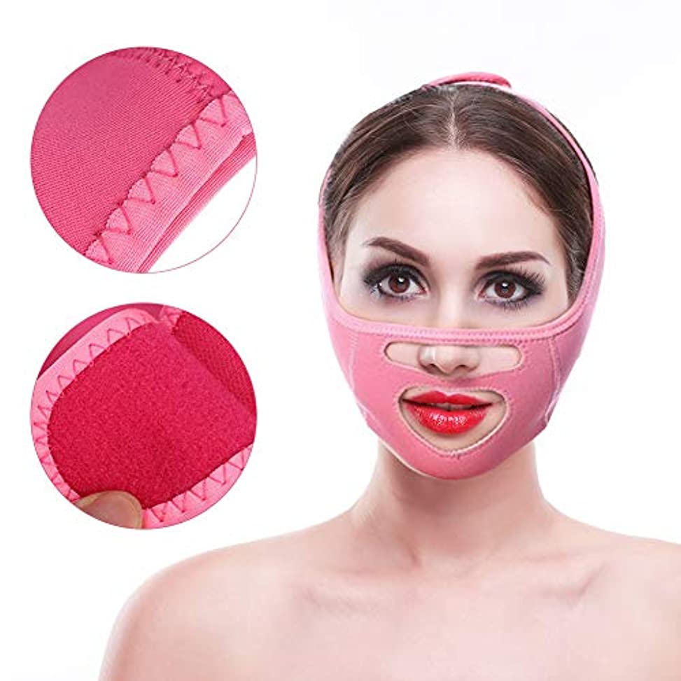 ナチュラル動脈奨学金顔の持ち上がる整形ベルト、効果的に顔の形を改善し、顔と首の二重あごに肌を引き締め包帯を減らす