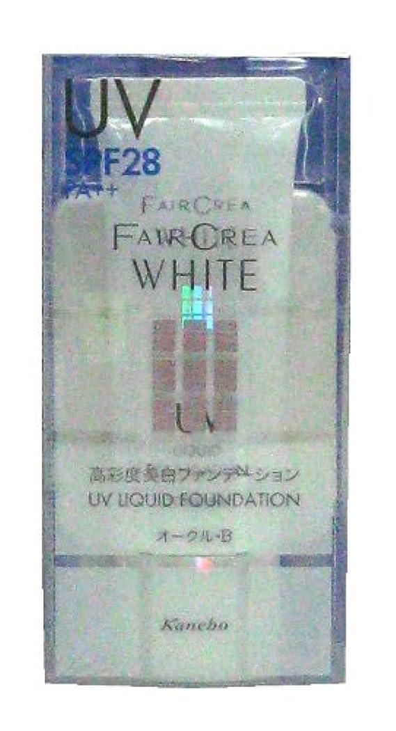 果てしないビジョンバラ色フェアクレア ホワイトUV リクイドファンデーション オークル-B 25g <24309>
