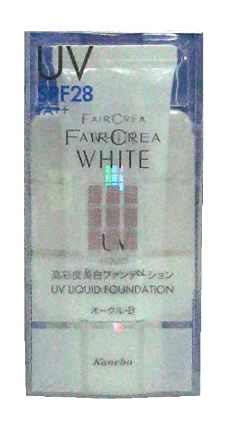火曜日茎ニックネームフェアクレア ホワイトUV リクイドファンデーション オークル-B 25g <24309>