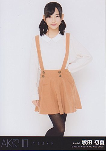 AKB48公式生写真 サムネイル 劇場盤 【歌田初夏】