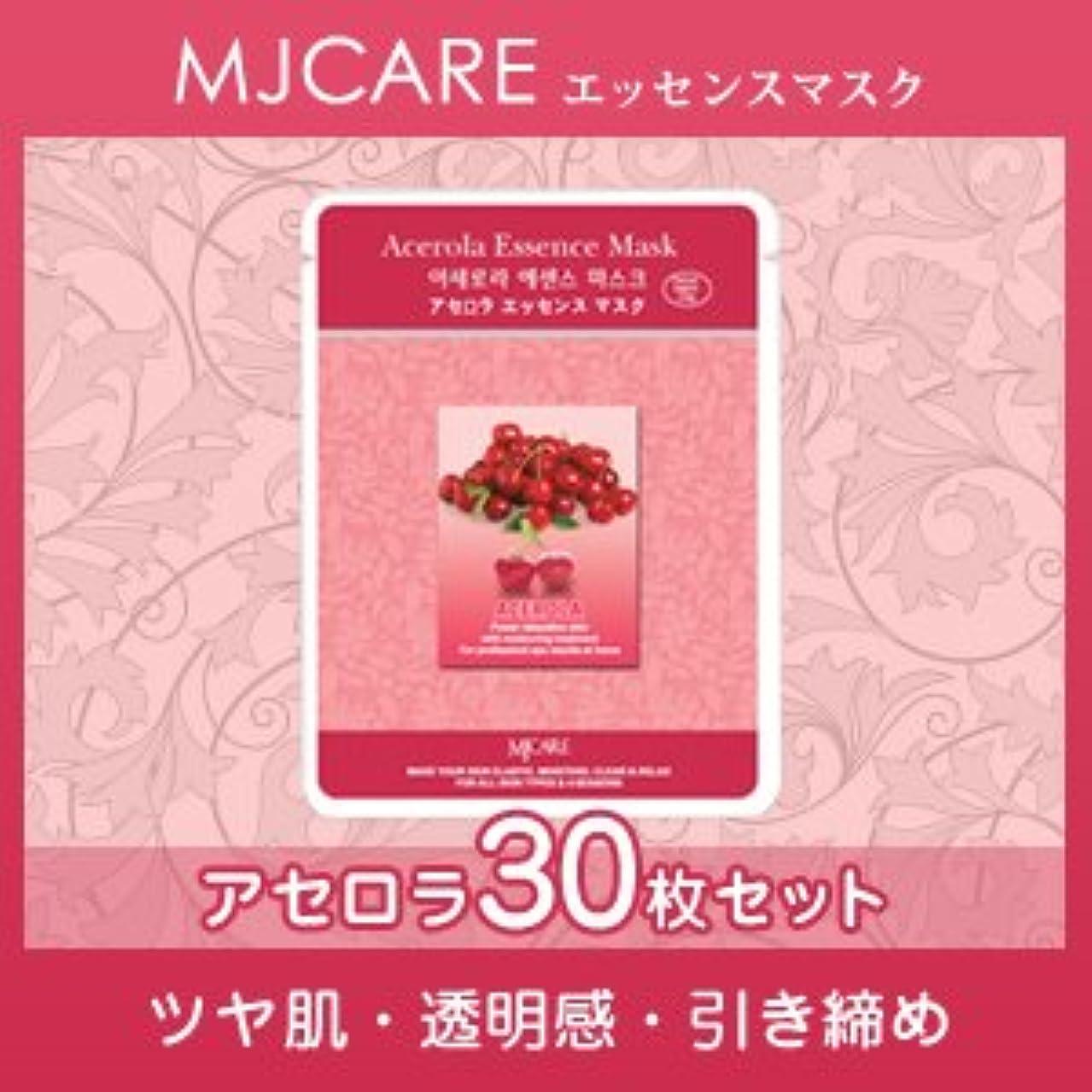 トランジスタ珍しい習字MJCARE (エムジェイケア) アセロラ エッセンスマスク 30セット
