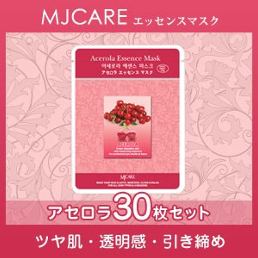 ポイント群れ必要条件MJCARE (エムジェイケア) アセロラ エッセンスマスク 30セット