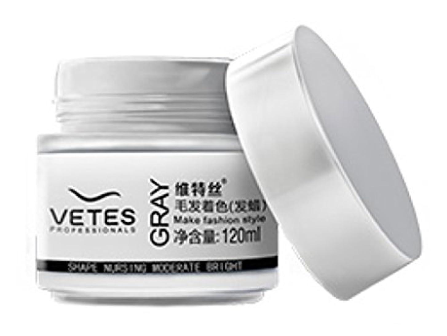BEAUTY VEIL ヘアカラーワックス 6色 高彩度 大容量 120g ヘアスタイリング オシャレ染め (ホワイトグレイ)
