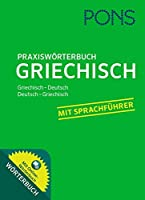 PONS Praxiswoerterbuch Griechisch: Griechisch-Deutsch /Deutsch-Griechisch. Mit Sprachfuehrer und Online-Woerterbuch