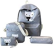 4点セット可愛い猫柄 バックパックバックパック 学生バッグ 減圧リッジバックパック 子供バッグ 大容量 多機能 女の子のためのファッションレジャーバック