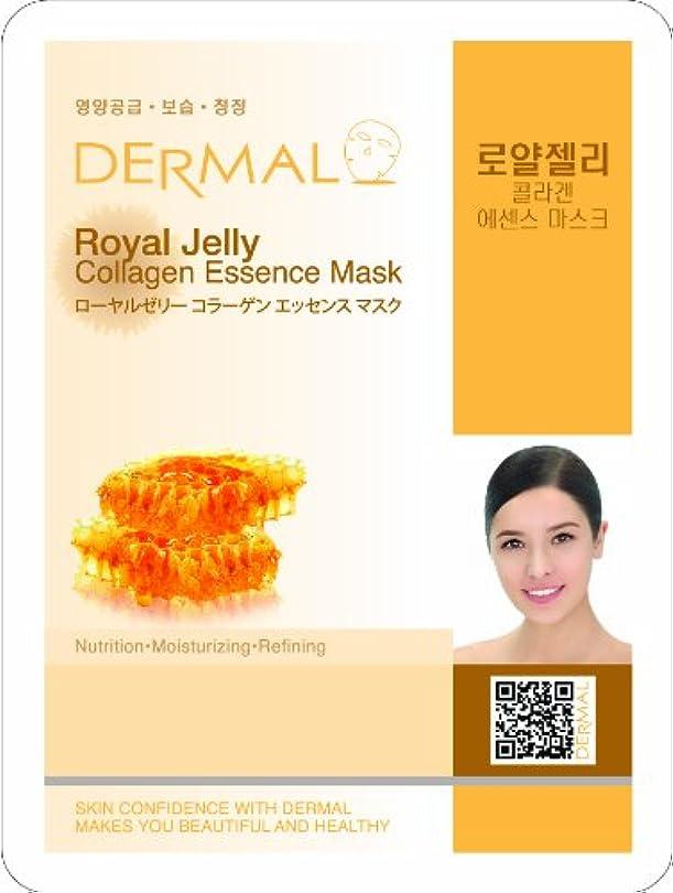 ロゴ無効技術的な【DERMAL】ダーマル シートマスク ローヤルゼリー 10枚セット/保湿/フェイスマスク/フェイスパック/マスクパック/韓国コスメ [メール便]