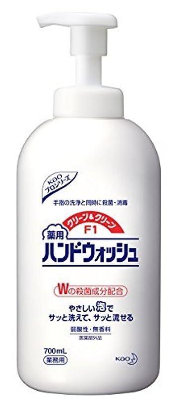 予測子オーブン作る花王 クリーンクリーンF1薬用ハンドウォッシュ ????&????F1 ????700 00017537 【まとめ買い3本セット】