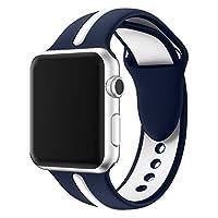 Senxi for apple watch band 新しいファッションスポーツシリコンブレスレットストラップバンドスポーツスタイルの交換手首ストラップストライプカラースプライシングfor apple watch Bnadsシリーズ2 /シリーズ1/シリーズ3 (42mm-ブルー/ホワイト)