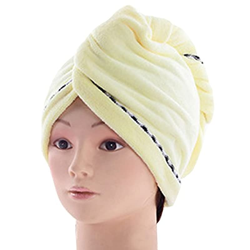 iHappiness 흡수 헤어 turban 마이크로 화이버(fiber)