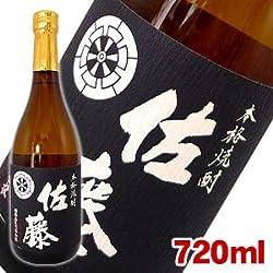 佐藤 黒麹 芋焼酎 720ml