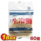 アオキ 生冷麺「白」160g×60個【1BOX】