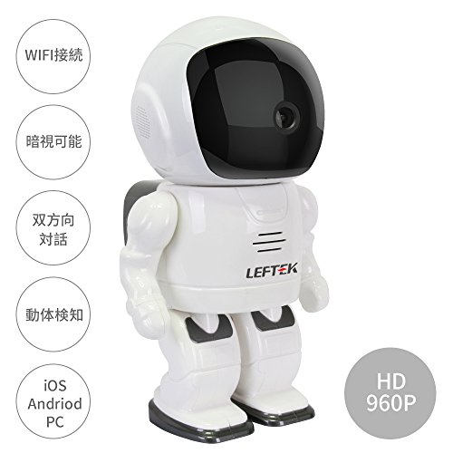 LEFTEK ネットワークカメラ 960P高精細 Wifi接続でき IPカメラ 赤外線暗視可能 動体...