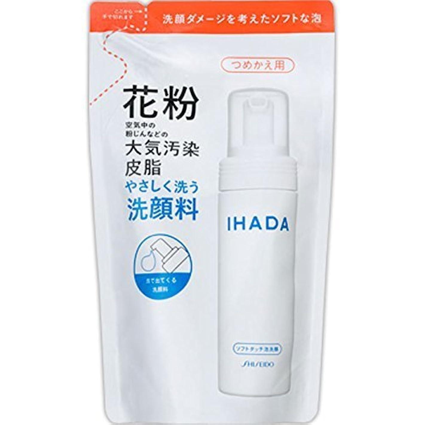 医療の日没実業家イハダ ソフトタッチ 洗顔料 つめかえ用 100ml