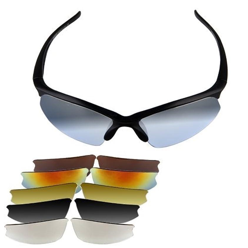引き算カウントアップ超えてSODIAL(R)UV400保護メガネサングラス、スポーツサイクリングNEW