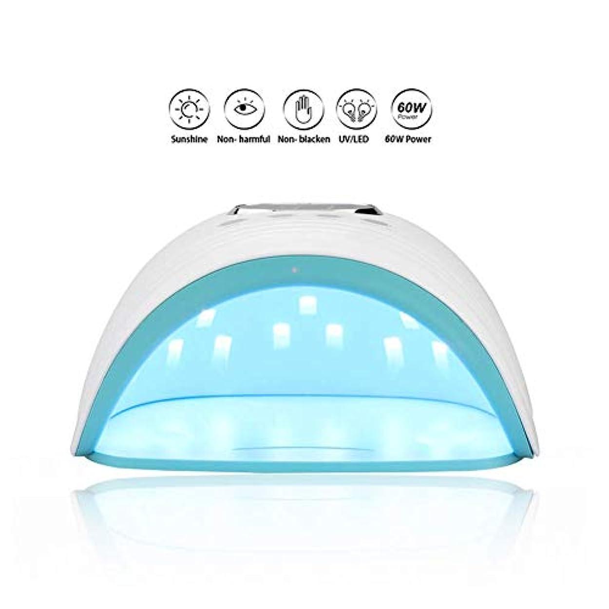 コック奨励早める60ワットuv ledネイルランプ30レッズスマートネイルドライヤー光線療法マニキュアツール硬化ネイルジェルポリッシュネイルツールレッドブルーライト