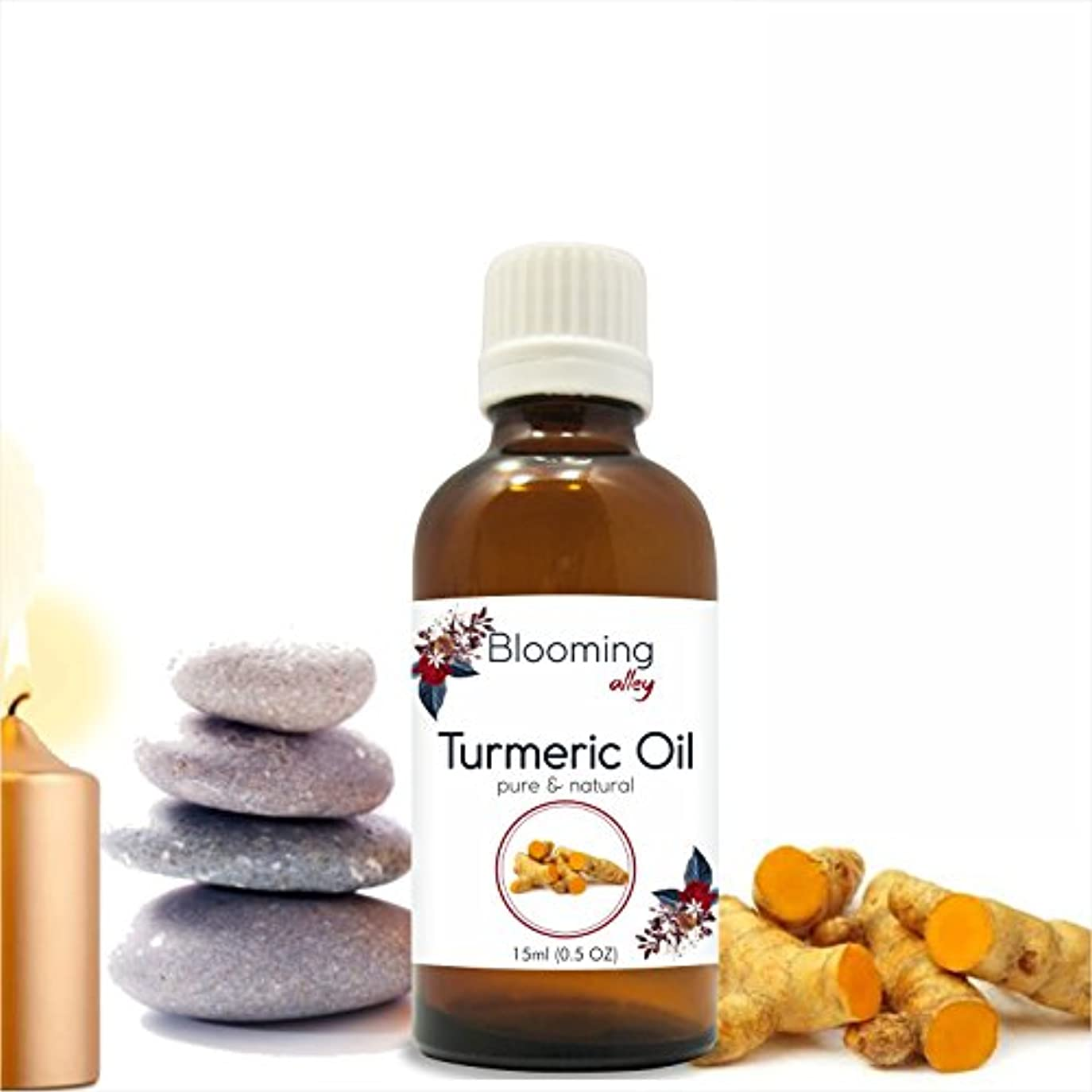 アメリカ能力新しい意味Turmeric Oil (Curcuma Longa) Essential Oil 15 ml or .50 Fl Oz by Blooming Alley