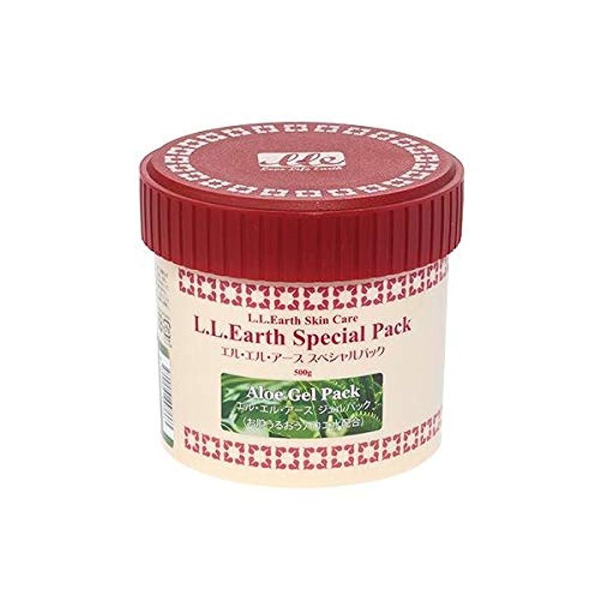 酸っぱい森マークLLE ジェルパック アロエ 業務用 500g フェイスパック フェイスパック パック