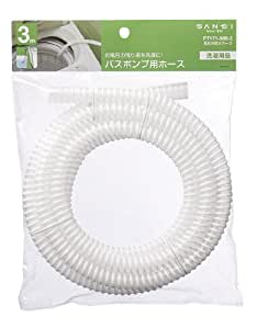 三栄水栓 風呂水給水ホース 5m PT171-880-5