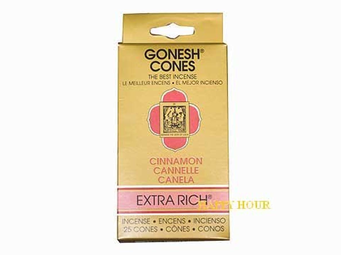 処方するリム浪費GONESH インセンス エクストラリッチコーンタイプ CINNAMON(シナモン香)