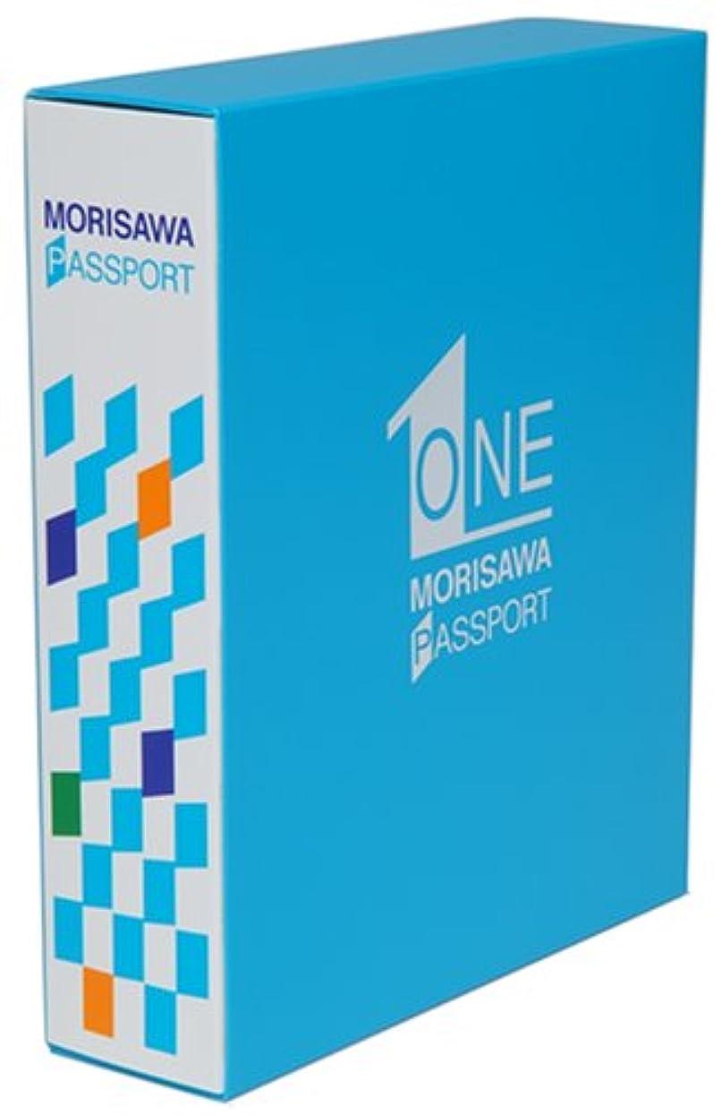 貞自動的に単独でMORISAWA PASSPORT ONE新規