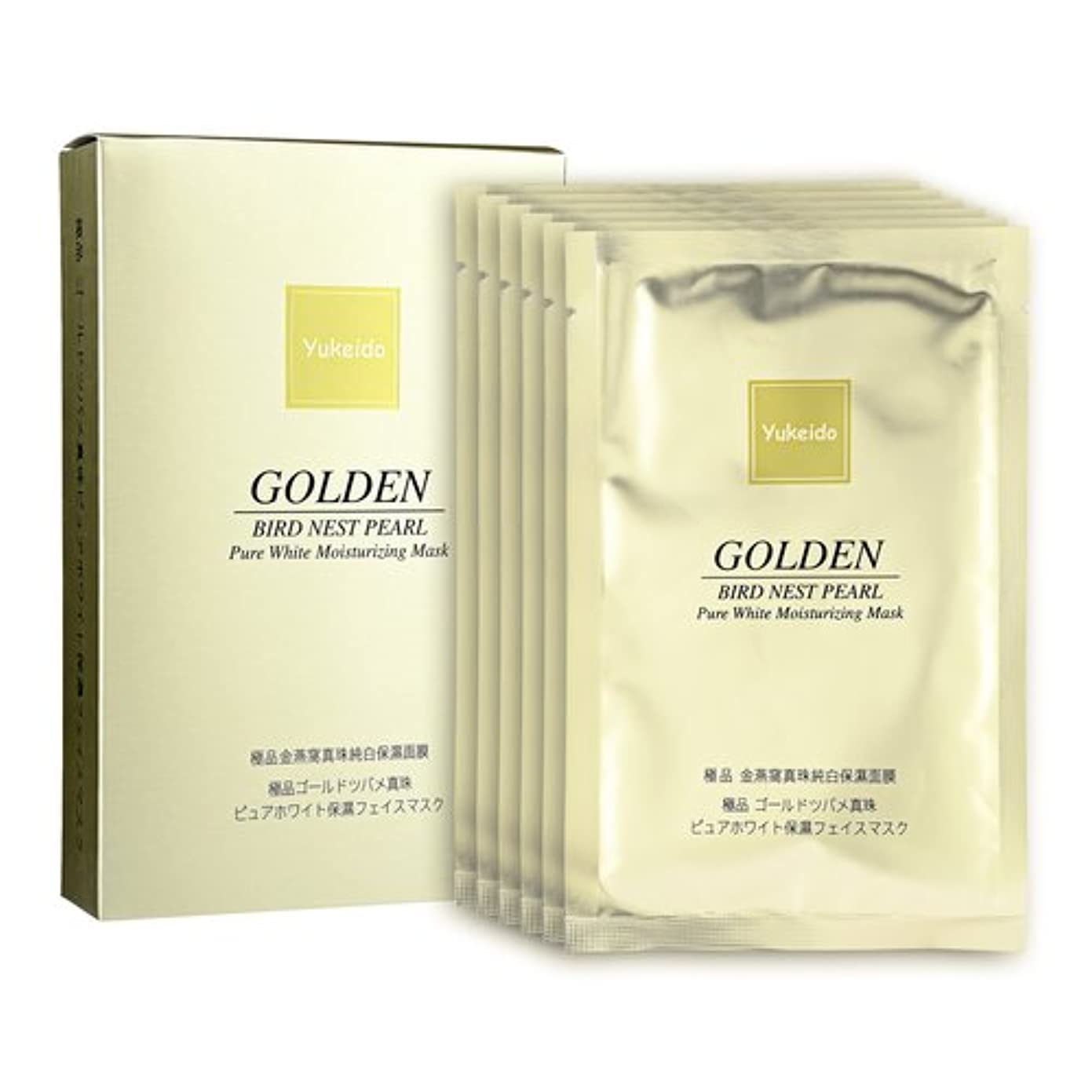 ユケイドー 極品ゴールド ツバメ真珠 ホワイトニング&保湿 パック 30g×5枚 1箱 30g×5枚 [並行輸入品]