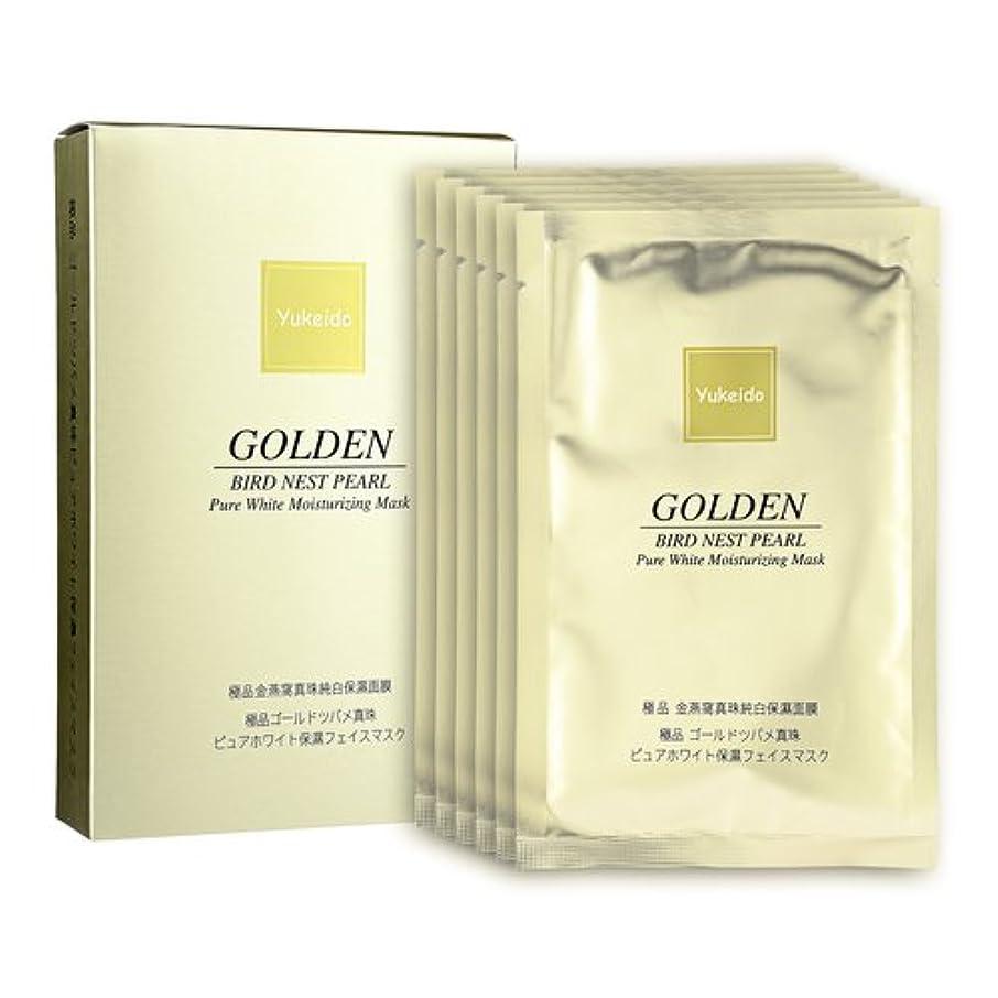 香り施し徹底的にユケイドー 極品ゴールド ツバメ真珠 ホワイトニング&保湿 パック 30g×5枚 1箱 30g×5枚 [並行輸入品]