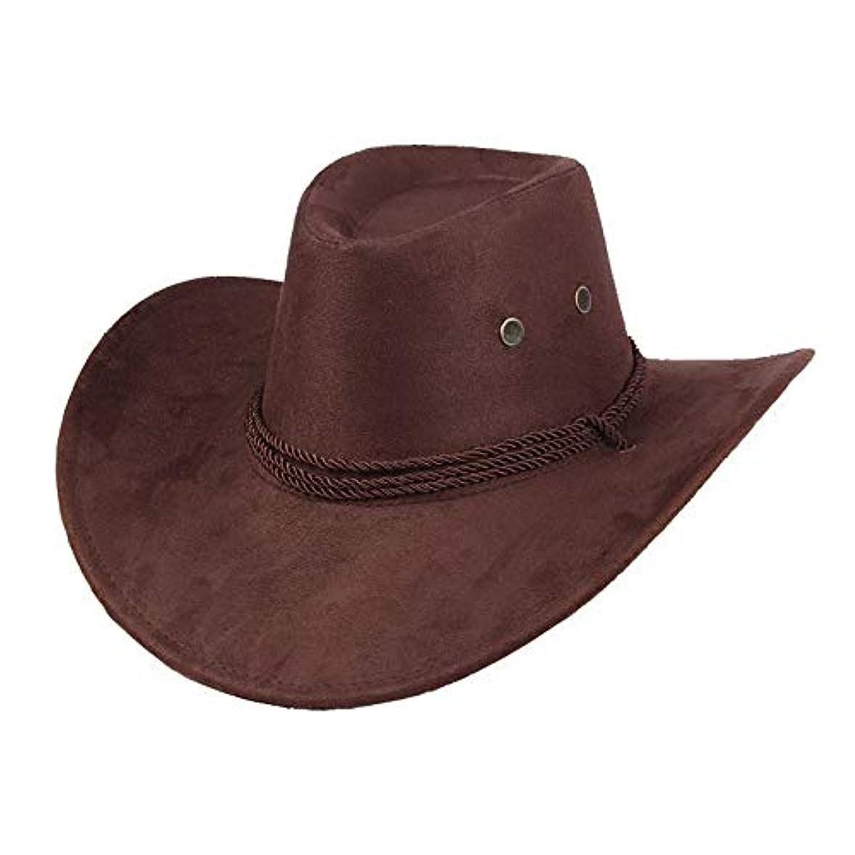 微妙選択寸法Oniorウエス帽 パーカーに帽子 個性的な帽子 ファッションフード カウボーイハット 広い縁 西洋の婦人帽 茶色