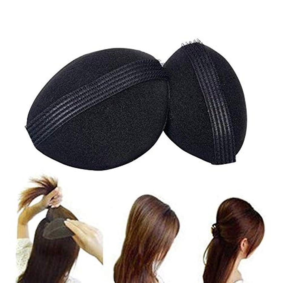 ボール警告する執着盛り髪ベース 大小セット 安い お得(大?小二個入り) 装着簡単
