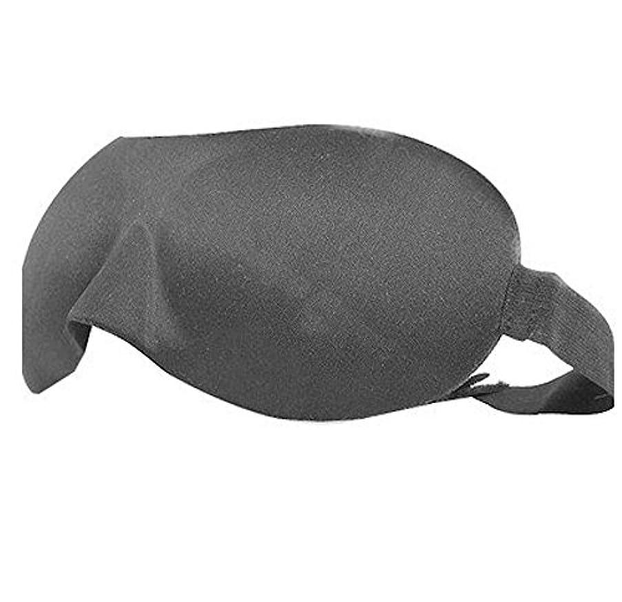 立体型アイマスク 安眠マスク 睡眠マスク ブラック 目を圧迫しない新感覚 疲れ目 癒し マスク 耳栓セット 収納ポーチ付 おすすめ