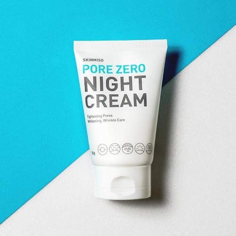 つかまえるホステル狭いSKINMISO 毛穴ゼロ ナイトクリーム / Pore Zero Night Cream (80g) [並行輸入品]