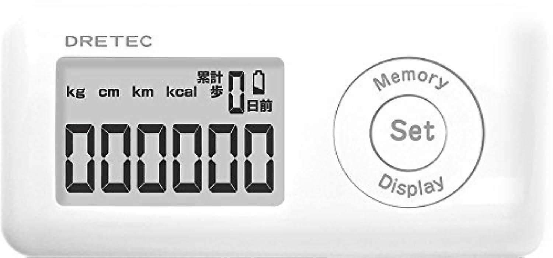 DRETEC(ドリテック) 歩数計 キシリウォーカー 3Dセンサー 消費カロリー表示