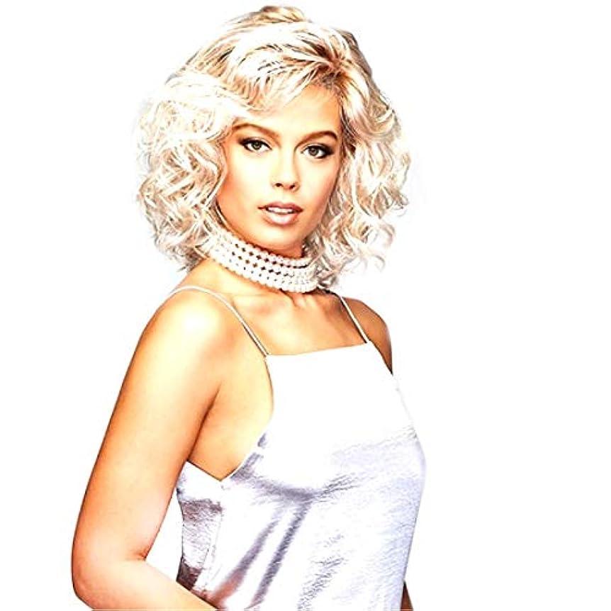 見せます波紋放射性Kerwinner 前髪と女性のための耐熱性合成かつらとショートカーリー合成かつら