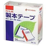 (まとめ) ニチバン 製本テープ<再生紙> 35mm×10m パステルピンク BK-3533 1巻