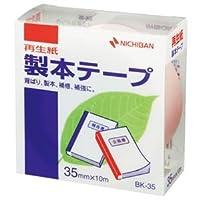 (まとめ) ニチバン 製本テープ<再生紙> 35mm×10m パステルピンク BK-3533 1巻 【×10セット】 〈簡易梱包