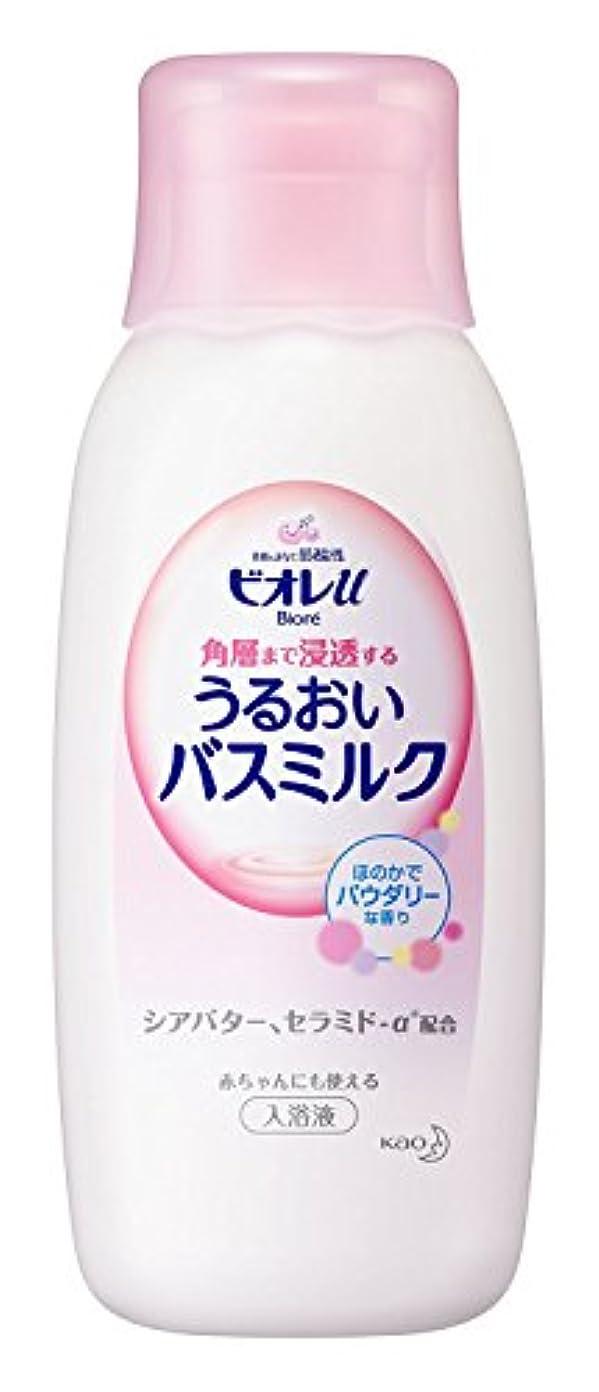 【花王】ビオレU 家族みんなのすべすべバスミルク 本体 600ml ×10個セット