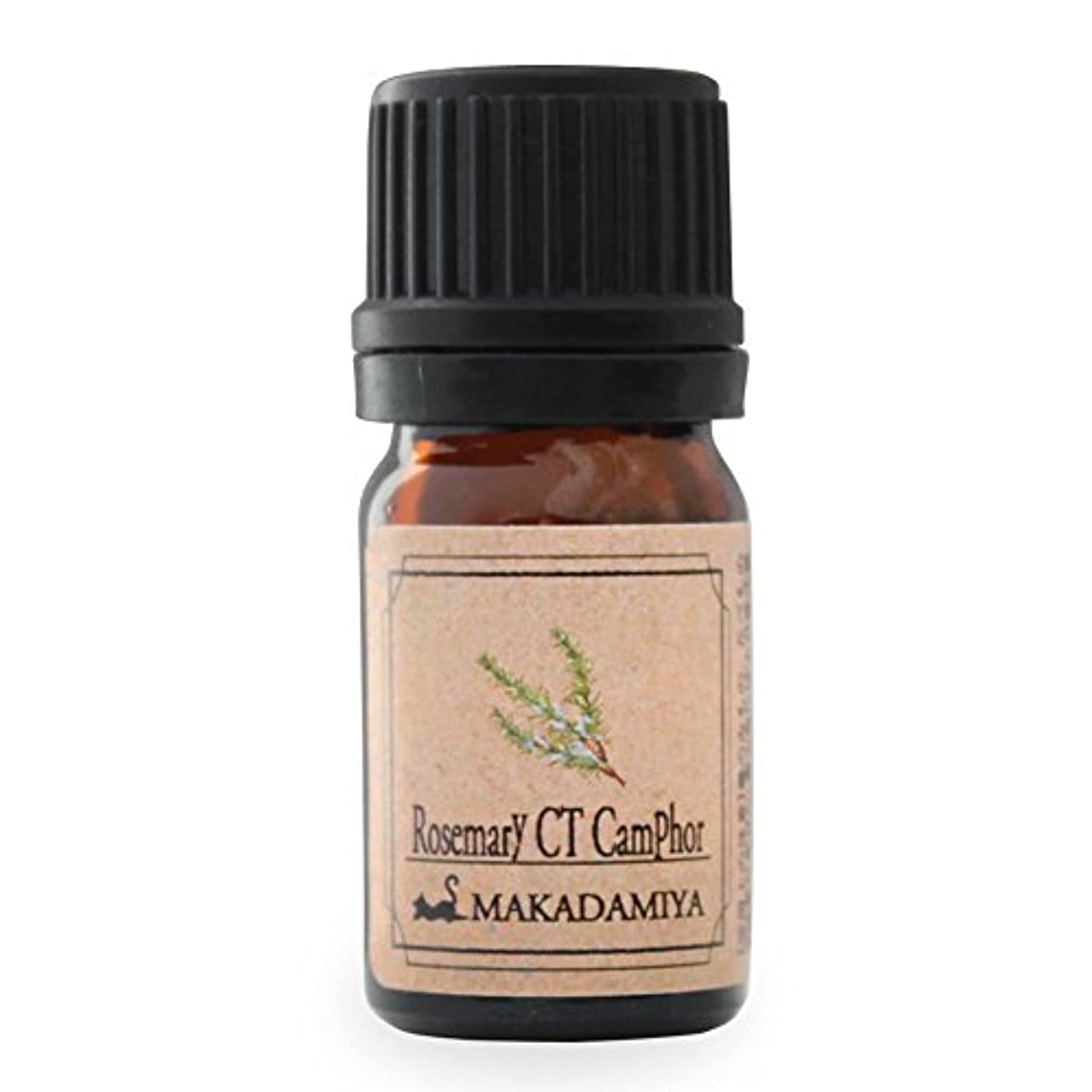 受け入れるエスカレーター赤ローズマリーCTカンファー5ml 天然100%植物性 エッセンシャルオイル(精油) アロマオイル アロママッサージ aroma Rosemary