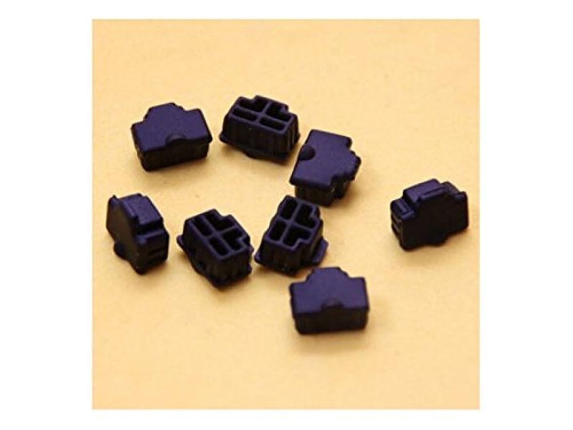 含めるオプショナル宣言するFenBuGu-JP 4本のラップトップLANケーブルインターフェイスRJ45シリコンダストプラグコンピュータダストプラグ - ブラック ゲームマウスパッド