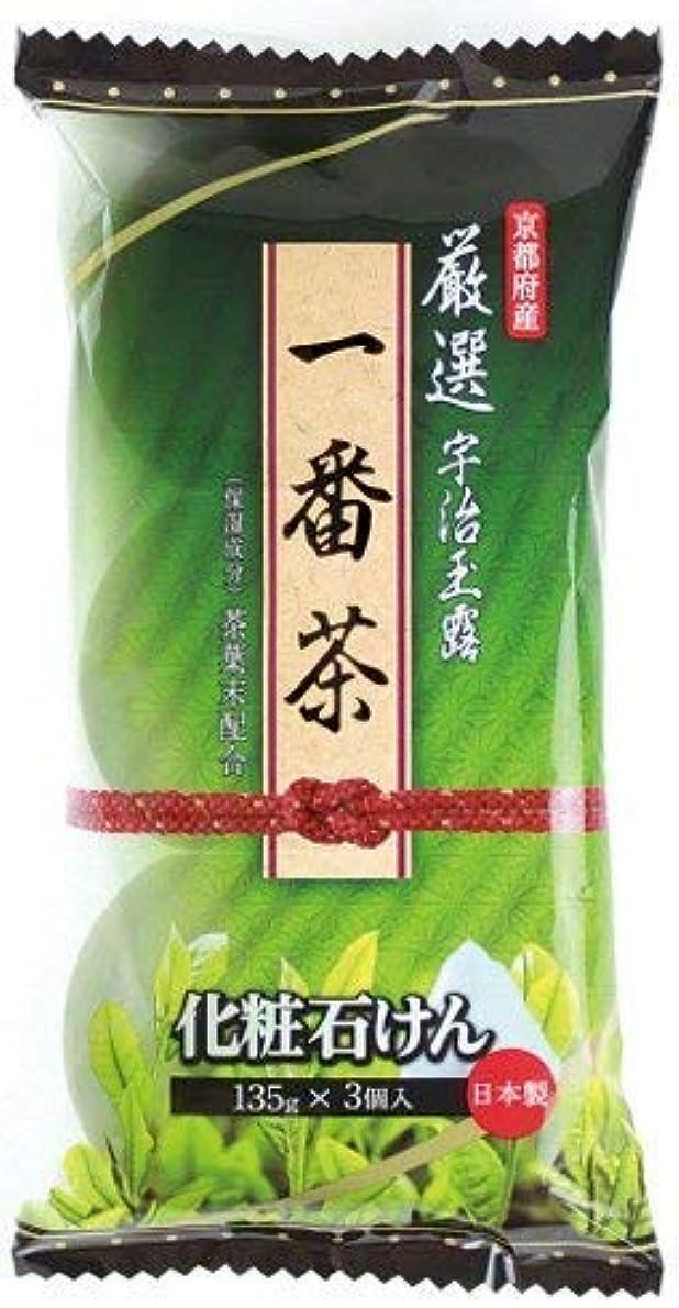 土砂降り検閲代理人【まとめ買い】お茶?石けん 3個入 ×2セット