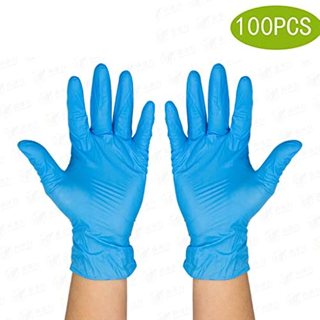 肩をすくめる耳肘保護用使い捨てニトリル医療用手袋、3mil、ラテックスフリー、試験グレードの手袋、質感のある、両性、非滅菌の、100ラテックス手袋のパック (Color : Blue, Size : L)
