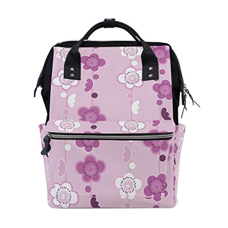 ママバッグ マザーズバッグ リュックサック ハンドバッグ 旅行用 桜花柄 ファション