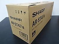 シャープ AR-267S 専用 純正トナー 大容量