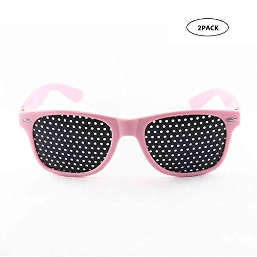 美徳に負ける君主ピンホールメガネ、アイズエクササイズアイサイトビジョンメガネの改善ビジョンケアメガネ近視の防止メガネの改善