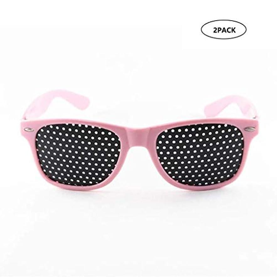 戦闘やめる取得ピンホールメガネ、アイズエクササイズアイサイトビジョンメガネの改善ビジョンケアメガネ近視の防止メガネの改善