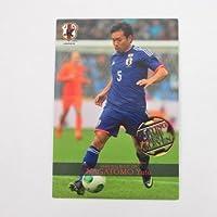 2014カルビーサッカー日本代表■プレイングタイムベストイレブンカード■BE-07/長友佑都