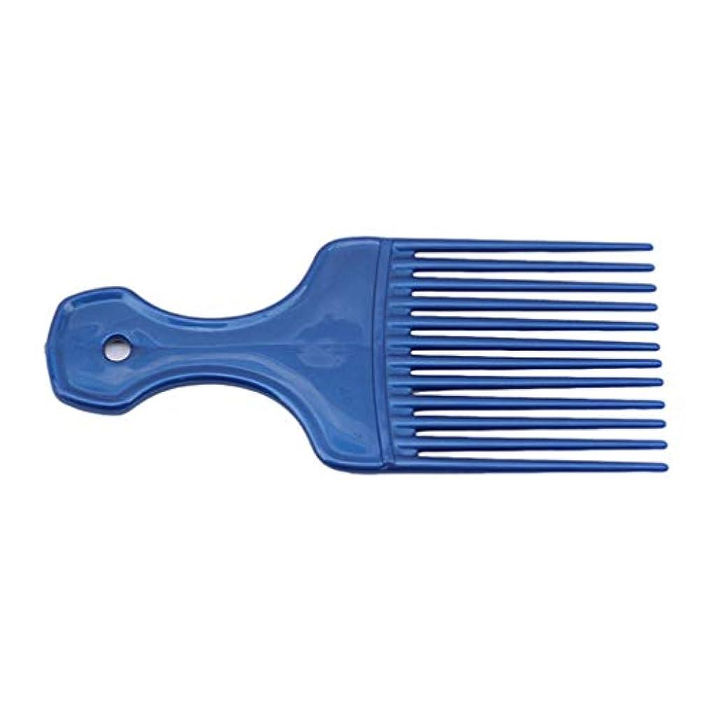 コンペコック雑品LJSLYJ カーリーヘアスタイリングツールヘアピックコームヘアブラシ用プラスチック高低コーム、青
